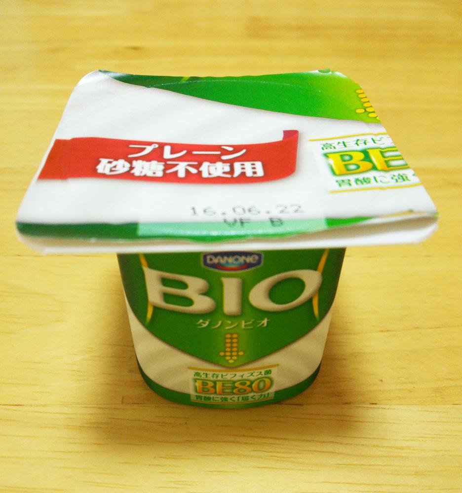 ダノンビオ(プレーン砂糖不使用)