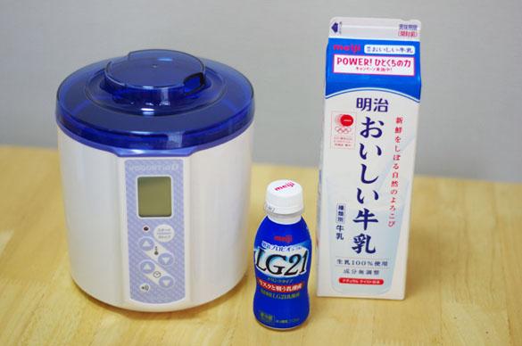 ヨーグルティアS・おいしい牛乳・LG-21