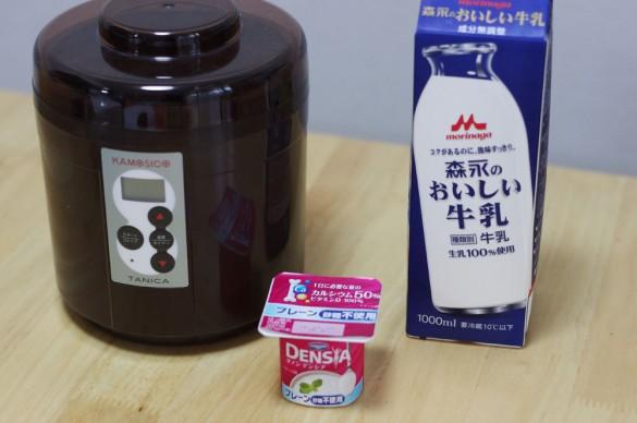 カコシコ・森永おいしい牛乳・ダノンデンシア