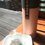【食レポ】ちょっぴり甘酸っぱい匂いとお茶の香ばしい香り☆*:.。. o(≧▽≦)o .。.:*☆ヨーグルトと同じ乳酸菌で発酵される珍しいお茶「阿波番茶」