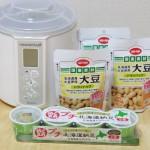 【実験:納豆】ヨーグルティアSで自家製納豆に挑戦!!