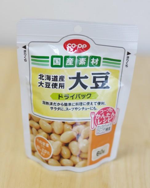 コープ大豆ドライパック