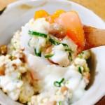 豆腐と納豆のダブル大豆の旨味が口一杯に広がります(≧∇≦)栄養たっぷりで胃腸にも優しい「ふわとろ豆腐納豆温玉丼」