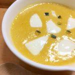 【レシピ:甘酒】かぼちゃの濃厚さの中に、豆乳甘酒の優しいまろやかさが混ざり合い、何とも贅沢な味わい(*≧∀≦*)「甘酒かぼちゃポタージュ」