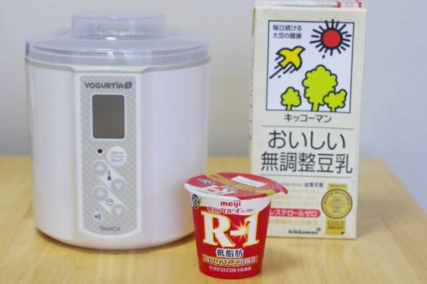ヨーグルティアS,R-1,紀文豆乳