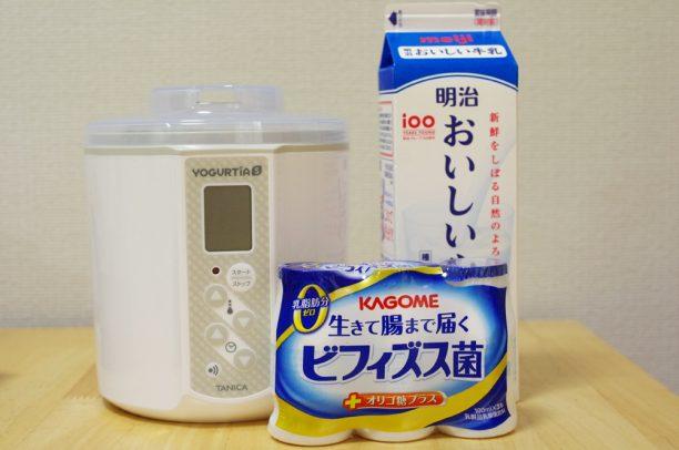 ヨーグルティア、おいしい牛乳、ビフィズス菌