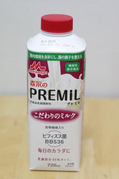 プレミル赤