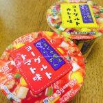 【食レポ】「いまどき菌活ら〜めん ヨーグルトトマト味&カレー味」