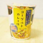 【食レポ】明星いまどき菌活らーめん ヨーグルトカレー味