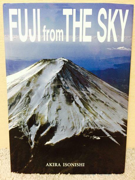 富士山の写真集