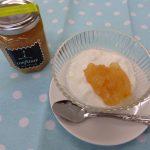 【食レポ:コンフィチュール】季節限定☆瀬戸内レモンのコンフィチュール