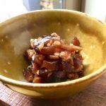 【レシピ:甘酒】「食べる椎茸しょうが麹」色々な食感が楽しめる上に、旨味が染み込んでいて美味すぎる(≧∇≦)