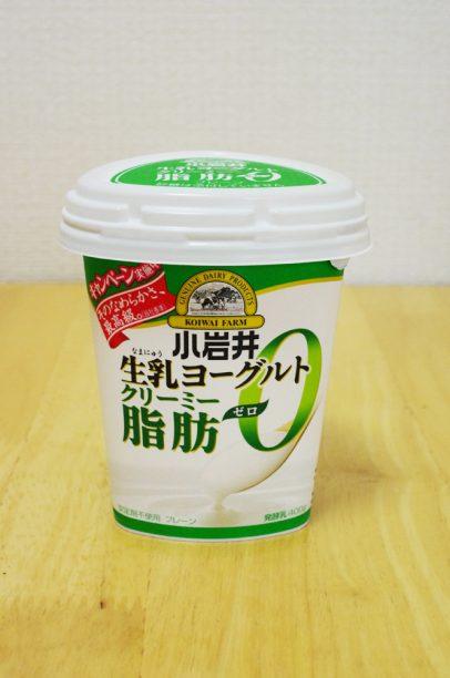 小岩井ヨーグルト脂肪0