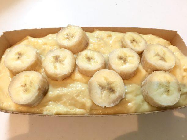 バナナをのせる