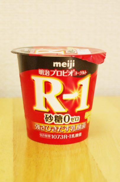 R-1砂糖0ゼロ