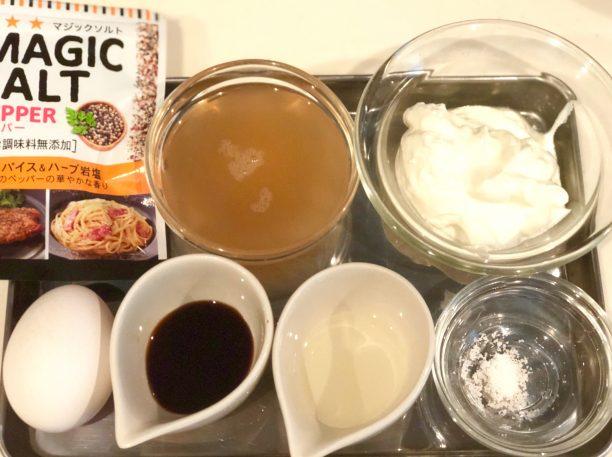 ヨーグルト茶わん蒸しの材料