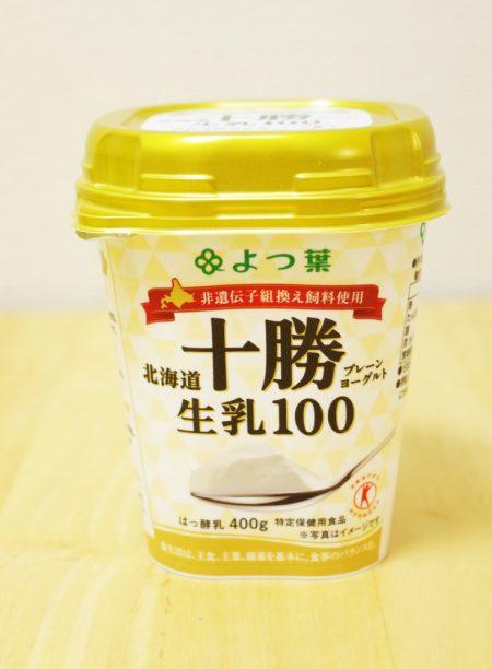 よつ葉北海道十勝プレーンヨーグルト生乳100