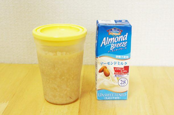甘酒とアーモンドミルク
