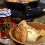 【食レポ】「かんずり」トウガラシの辛味、糀の旨味と深み、柚子の爽やな後味まで味わえる最高の発酵香辛料!!