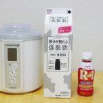 【作り方:ヨーグルト】鉄分が摂れる低脂肪×明治プロビオヨーグルトR-1低糖・低カロリードリンクタイプ編