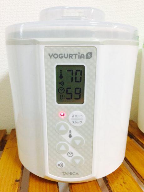 設定温度70℃、1時間にセットしてスタート。