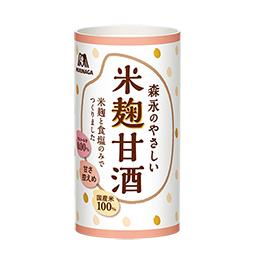 米麹甘酒 width=