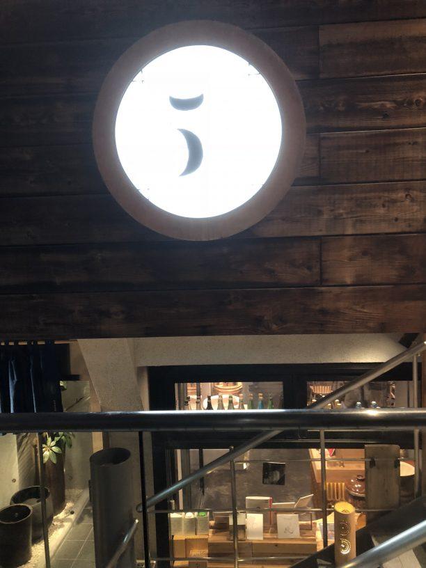 発酵居酒屋 5(はっこういざかや ご)