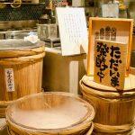 【食レポ】「発酵食巡りの旅②~発酵居酒屋 5(はっこういざかや ご)」