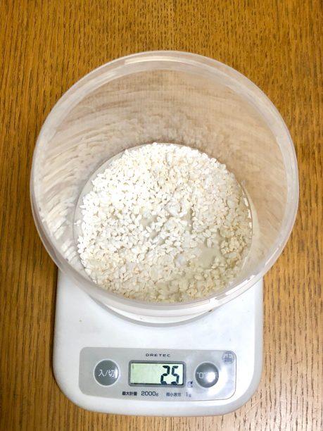 米こうじの計量