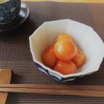 【レシピ:メープルシロップ】「キンカンの甘露煮」風邪を引きやすい季節の変わり目におすすめ♪