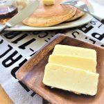 【作り方:サワークリーム】3種の粉末種菌からサワークリーム~発酵バター編