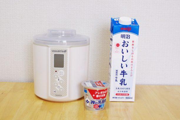 Wの乳酸菌、明治おいしい牛乳、ヨーグルティアS