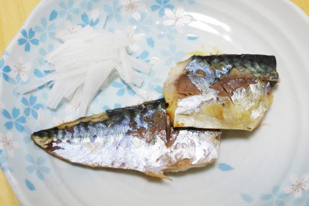 鯖のヨーグルト漬けの完成
