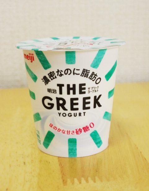 THE GREEKヨーグルト
