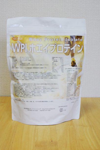 ニチガ WPIホエイプロテイン