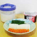 【レシピ:ヨーグルト】豆乳ヨーグルトで漬物編
