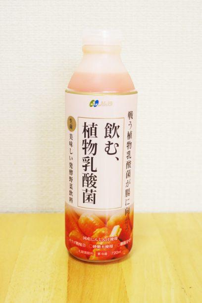 飲む 植物乳酸菌