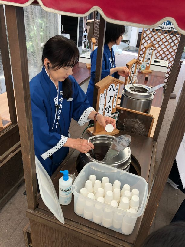 八丁味噌の試食