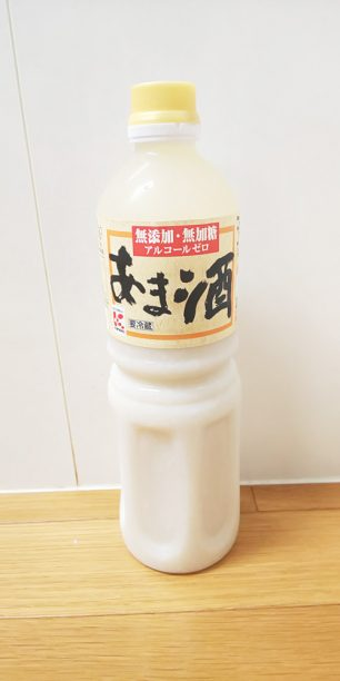 かねこみそ(株)甘酒のパッケージ