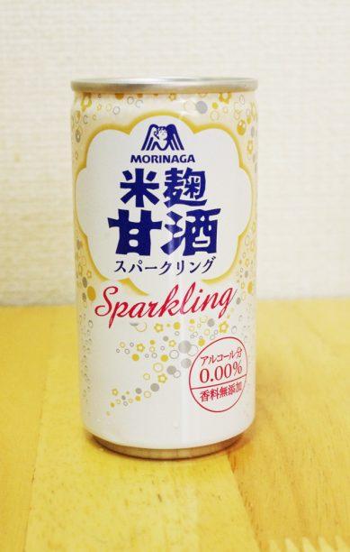 米麹甘酒スパークリング