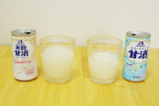 スパークリング甘酒、米麹甘酒スパークリング