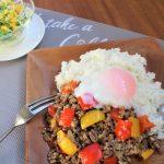 【レシピ】「ナンプラー麹」を使って「ガパオライス」風に挑戦!