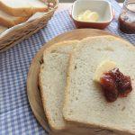 【天然酵母】秋のパン祭り♪甘酒酵母液で天然酵母食パンに挑戦!!