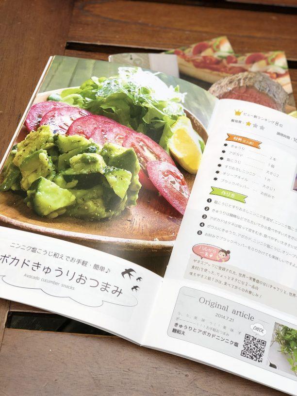 ブログ本②