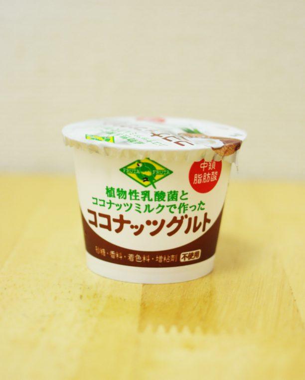 【食レポ】フルッタフルッタ ココナッツグルト編