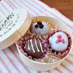 【レシピ】「チョコレートケーキボウル」ヨーグルティアで簡単テンパリング♪プレゼントにもおすすめです!!