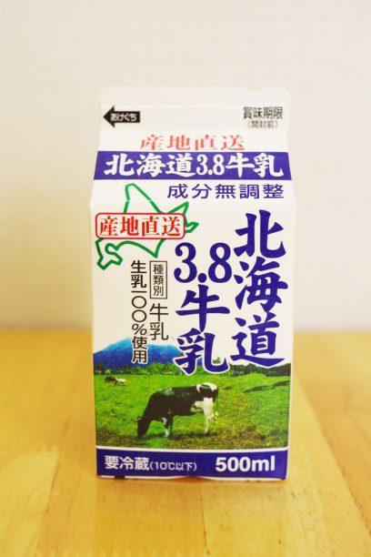 北海道3.8牛乳