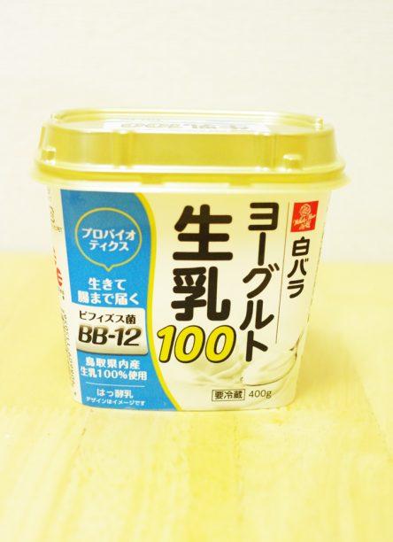 白バラヨーグルト生乳100