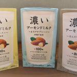 【食レポ:甘酒】筑波乳業㈱濃いアーモンドミルク×甘酒編
