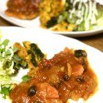 【レシピ:麹】「豚ロースのトマト煮」旨味が凝縮されて長時間煮込んだかのような深い味わいになりました(^ ^)